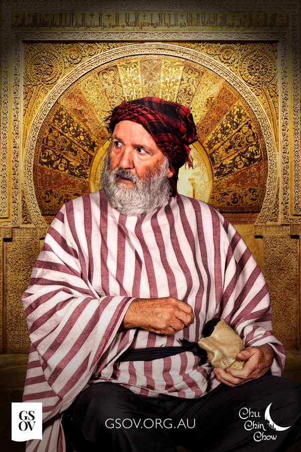 Alan Brown as Baba Mustafa