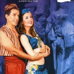 Chu Chin Chow - DVD Cover